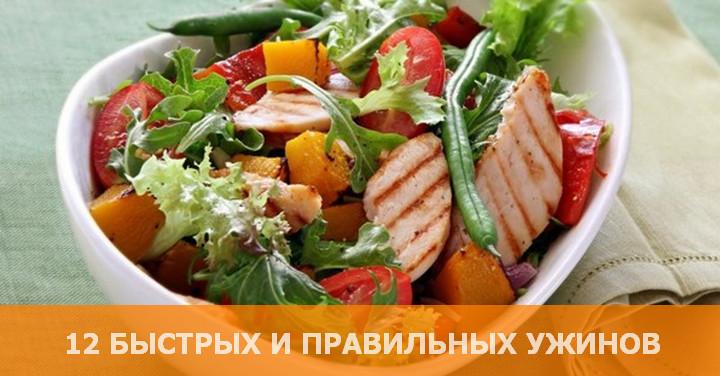 Диетические салаты с фото - saechkaru