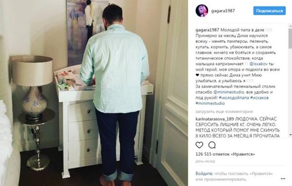 Полина Гагарина впервые выложила в сеть фото с дочкой. И призналась, что в стремлении вернуть стройность ест ровно столько, чтобы не упасть…