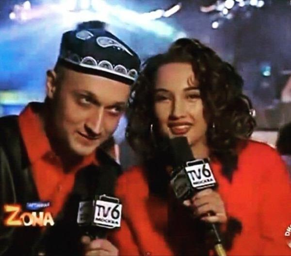 Какими были наши звезды в лихие 90-ые?