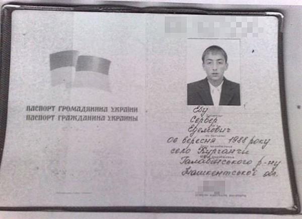 30 человек, паспортные данные которых вас поразят (28 фото)