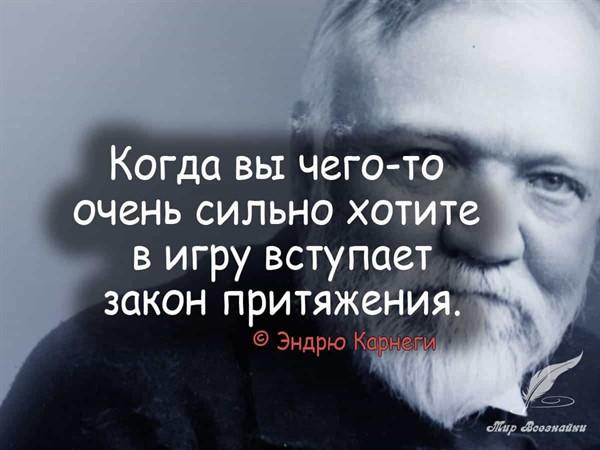 Лучшие цитаты на каждый день